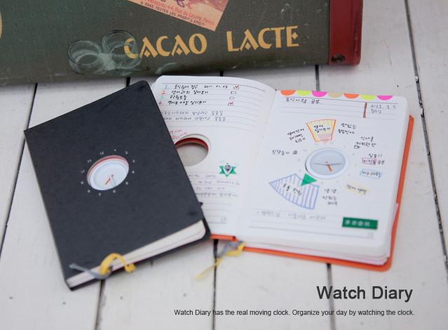 watchdiary