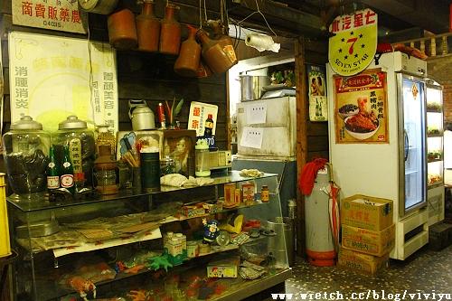 [美食.三峽]東道飲食亭.古早味排骨飯~吃了會懷念 @VIVIYU小世界