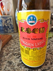 Yongchun vinegar 永春老醋