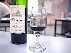 Château les Bertrands Côte de Bordeaux Vieilles Vignes 2007