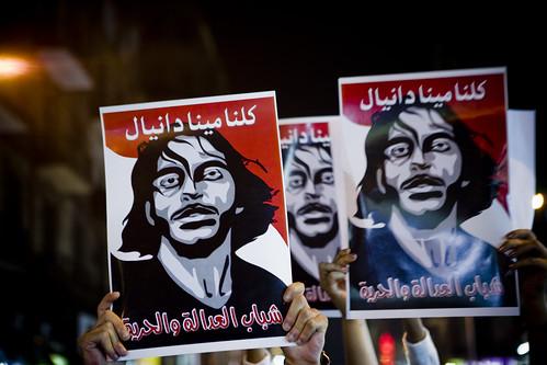 مسيرة للتنديد بمذبحة ماسبيرو