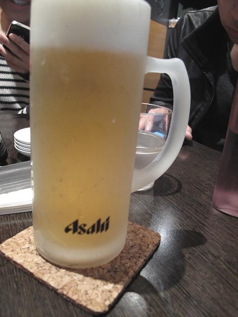 kura - asahi
