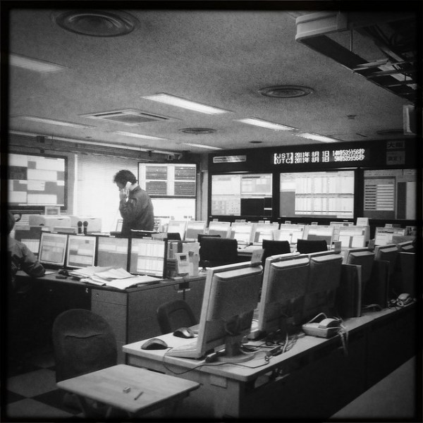 "The ""war room"" at the Japan Meteorological Agency. This is ground zero for Japan's national earthquake early warning system."