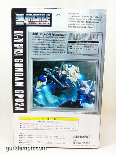 SD Archive GP02A Gundam (4)