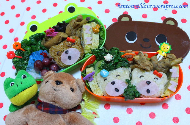 Sleepy Bear Bento