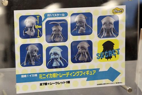 Nendoroid Petit Ika Musume set