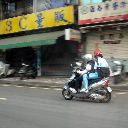 Moped duo