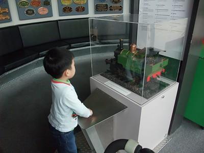 ScienceWorks Engine Room