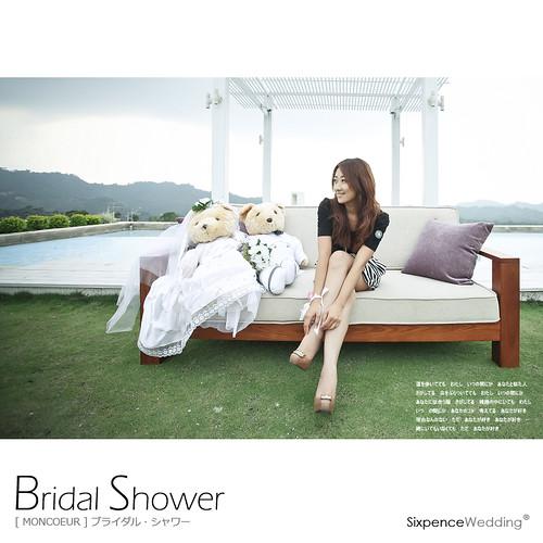 Bridal_Shower_2_0000_03