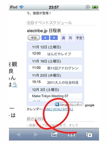 PRsbp_2011-11-08 15_37_53 +0000
