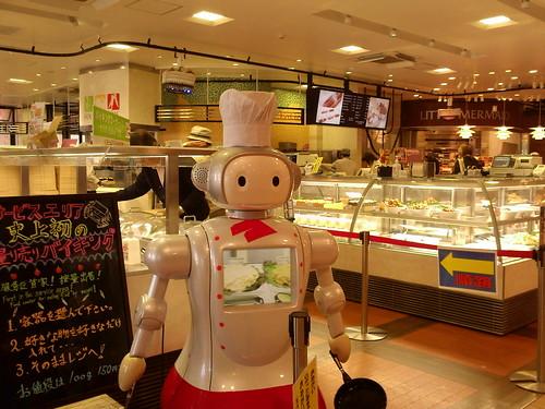 110927-robotbakery
