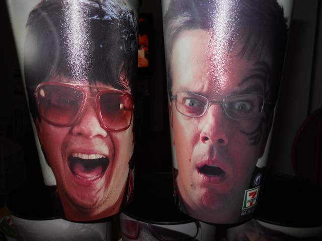 hangover 2 big gulp cups (2)