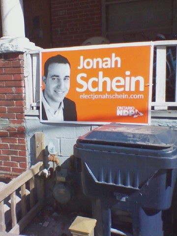 My candidate, my vote by randyfmcdonald