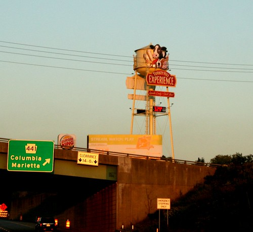 Tower for The Turkey Hill Experience