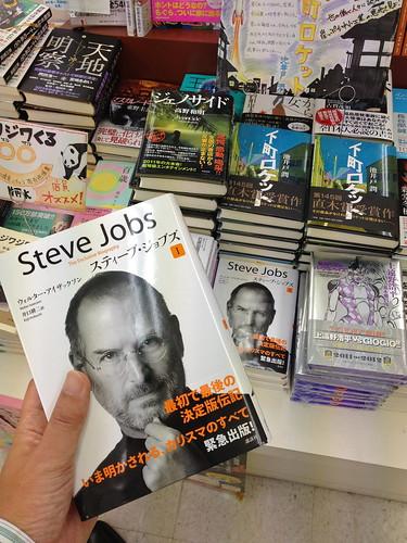 奈良の啓林堂書店にて