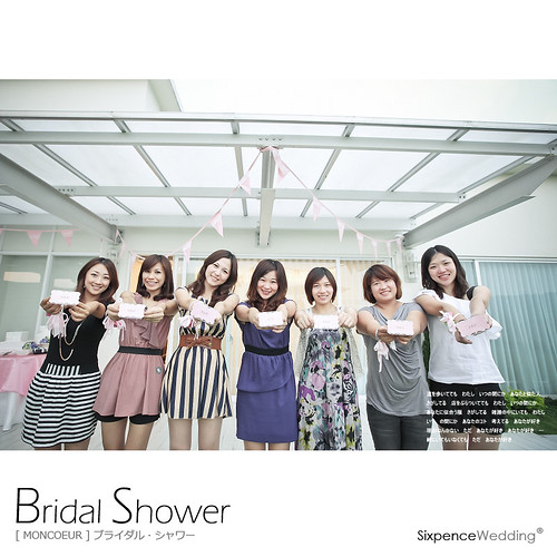Bridal_Shower_2_0000_23