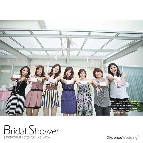 Bridal_Shower_2_0000_23