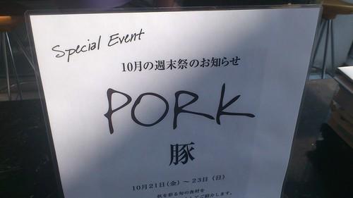 Special Event PORK