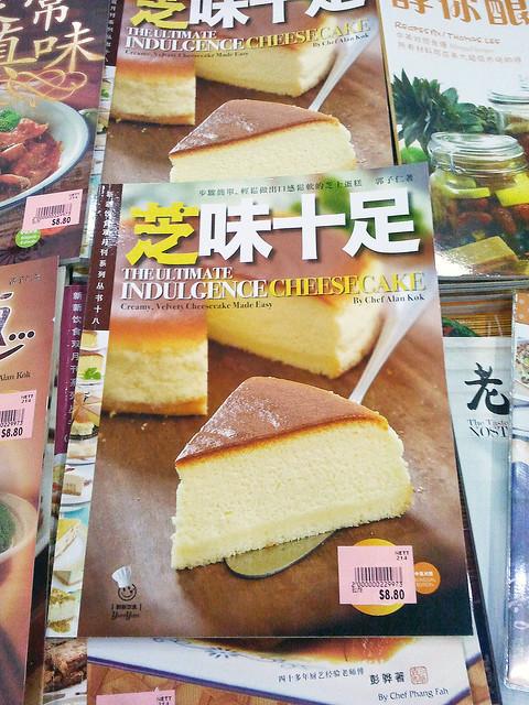 indulgence cheesecake Alan Kok