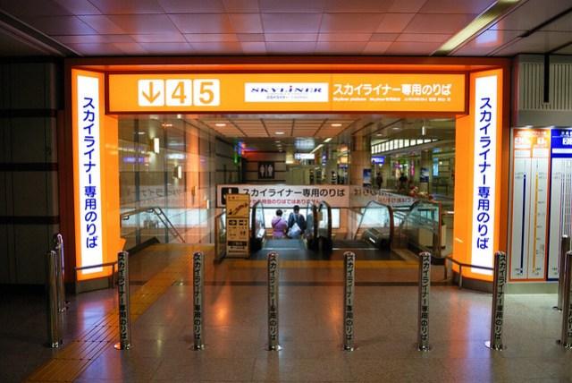 Skyliner 是新開發的鐵道,只要 40 分鐘就可以到東京市區,非常快速