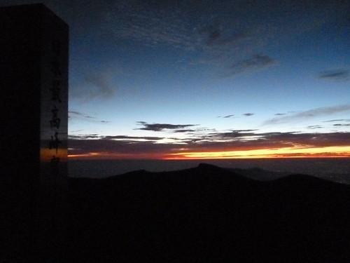 剣ヶ峰からのご来光, 一合目から富士山に登る Climbing Mt.fuji, from the starting point of Yoshidaguchi Climb Trail