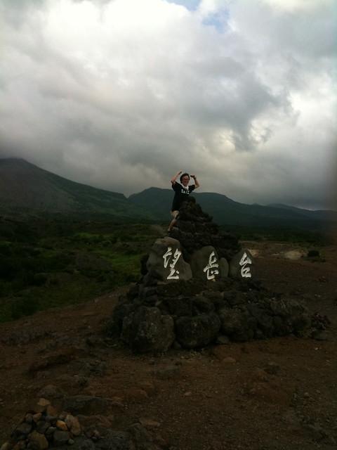 十勝岳望岳台〜雄叫び〜