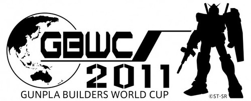 Gundam Philippines - GBWC LOGO - Gunpla Builders World Cup - 2011