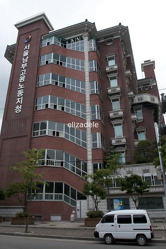 Yeongdeungpoguoffice5web