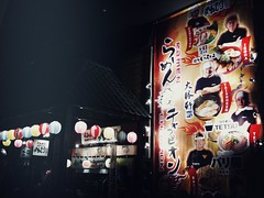 The Ultimate Ramen Champion Singapore 2011, Illuma, Bugis