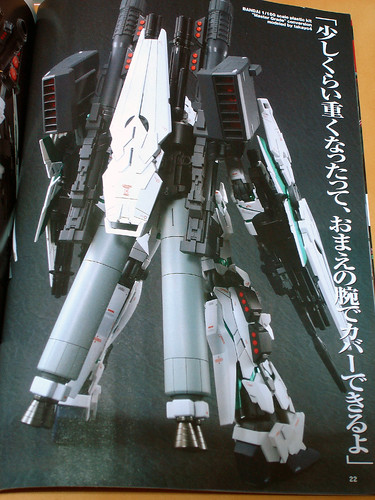 MG 1 100 Full Armor Unicorn Gundam Coming Soon (3)