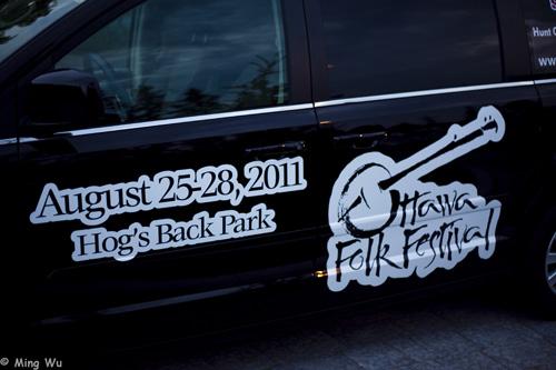 Ottawa Folk Festival 2011: Volunteer Walk Site