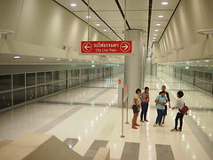 Airport City Link, Suvarnabhumi Airport Station, Bangkok