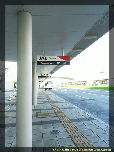 D5_Samsung13273.JPG