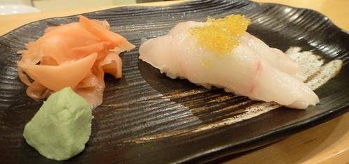 Omakase Sushi- No 15Shiranui- Glen Waverley