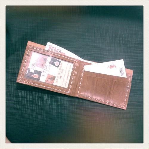 自製真皮銀包 手製 Handmade Leather diy handsbox | 進修 | 興趣班 | 免費分類廣告 | 香港分類網 adHere.com.hk
