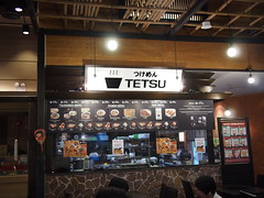 Tokyo Tetsu, The Ultimate Ramen Champion Singapore 2011, Illuma, Bugis