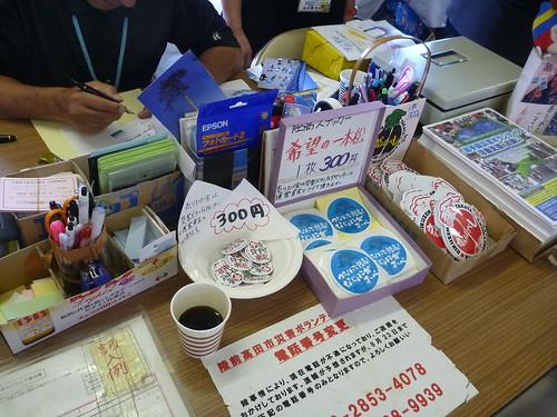 陸高VCに並ぶ「手を貸すぜ 東北」缶バッジ, 陸前高田でボランティア (「手を貸すぜ 東北」レーベン隊) Japan Earthquake Recovery Volunteer at Rikuzentakata, Iwate pref. Deeply Affected Area by the Tsunami