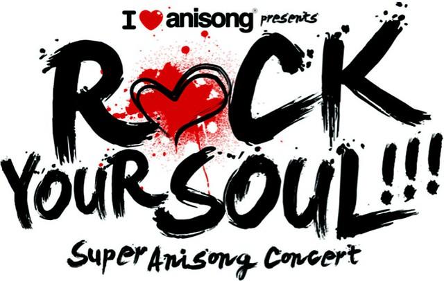 AFA 2011 I Love Anisong Rock Your Soul Hatsune Miku MAY'N Mizuki Ichiro Flow LiSa Kalafina