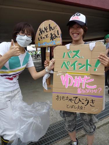 スコップ姫となお嬢, ボラバスレーベン隊@ありがとう東松島元気フェスタ Volunteer at Higashimatsushima Genki Festa, Miyagi pref, Tsunami affected area, Japan Earthquake