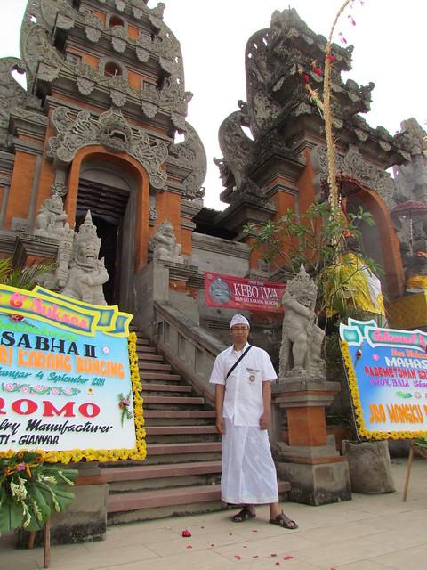 Panggung Terbuka Balai Budaya