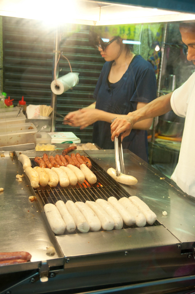Shuda Night Market