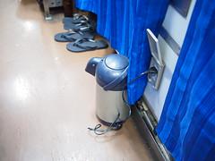 Flasks, Train 69 from Bangkok to Nong Khai
