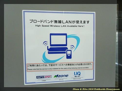 D5_Samsung13284.JPG