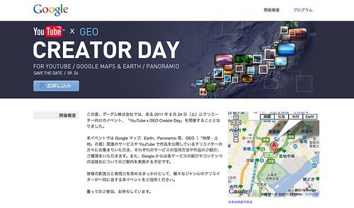 YouTube x GEO Creator Day
