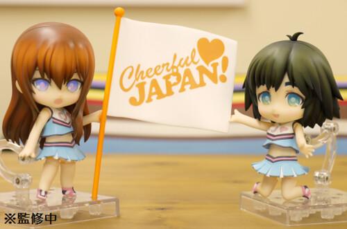Displaying Cheerful JAPAN's banner
