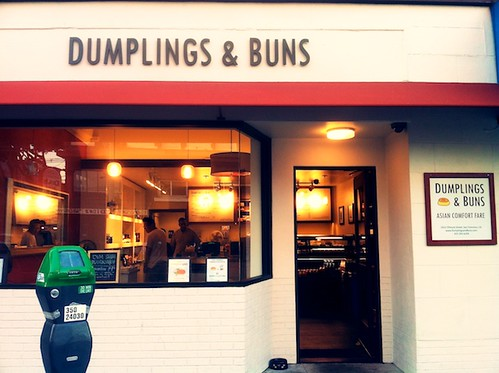 Dumplings and Buns by bloompy