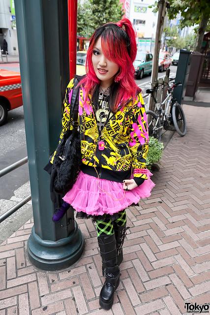 Shibuya Super Lover