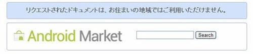 googlemusic-2