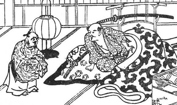 Zashiki-warashi – 座敷童