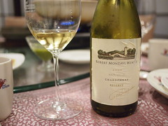 Robert Mondavi Winery Napa Valley Chardonnay Reserve 2006